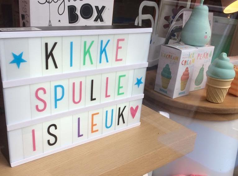lightbox kikke